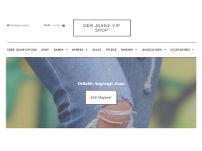 Jeansvip.com