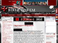 biker-portal.com
