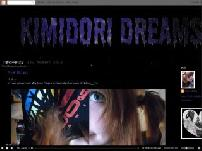 Kimidori Dreams