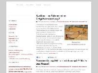 Taxdocs Blog