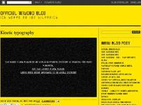 Official wiyono blog