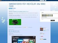 Gamingtests Xbox und MMO