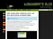 Huskynarr's Blog