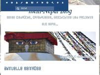 mein-Nepal Blog