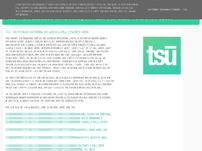 Tsu-Guide.de