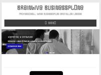 BrainHive-Blog