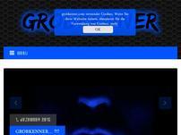 grobkenner.com
