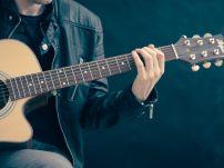 Crashkurs: Gitarre spielen lernen